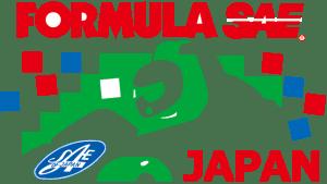 Formula SAE Japan